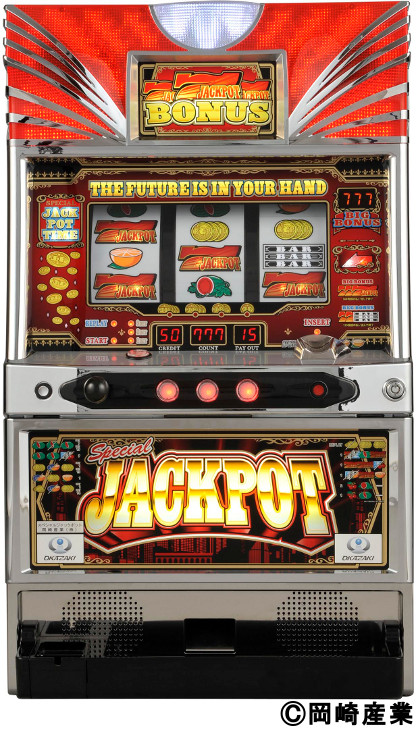 special_jackpot